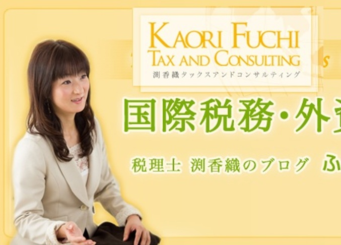 Kaori Fuchi Tax and Consulting Client Testimonials